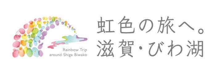 京都・比叡山に一番近いアルカリ温泉