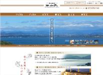 関西のアルカリ温泉宿泊施設里湯昔話 雄山荘