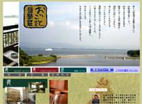 関西のアルカリ温泉宿泊施設湖畔の宿 雄琴荘