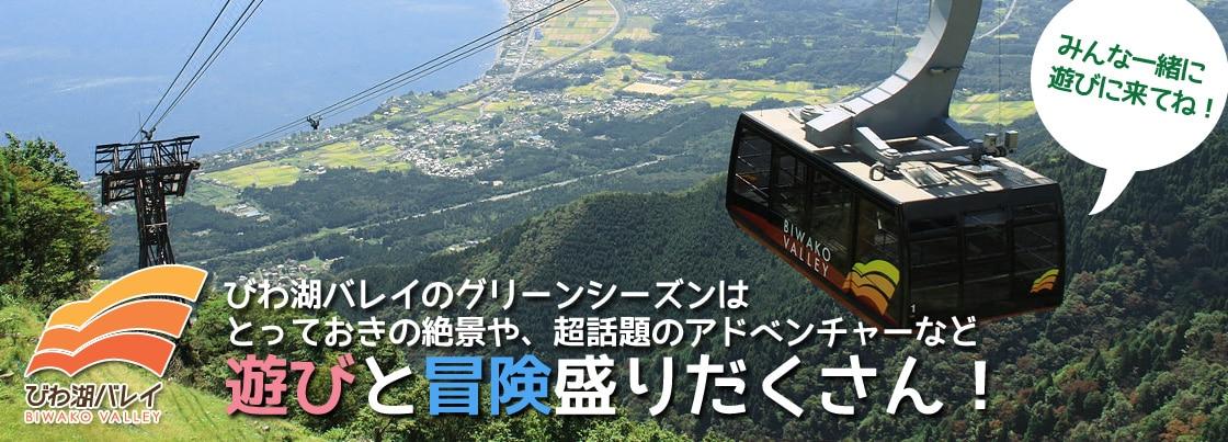 今月のピックアップ:三井寺