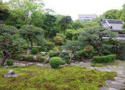 坂本律院庭園
