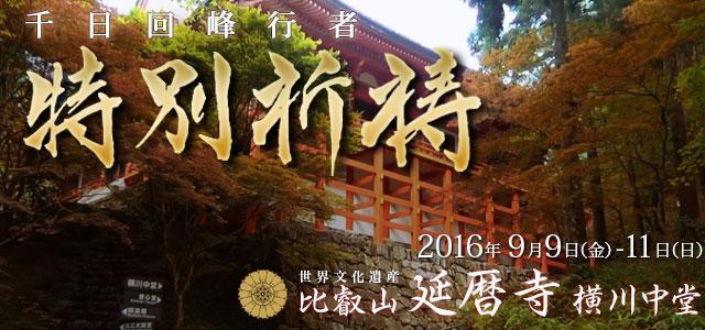 index_event_02